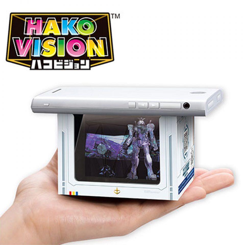 Hako-Vision-Mobile-Suit-Gundam-Bandai