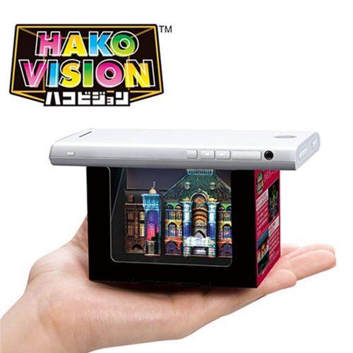 Hako Vision Syokugan de Bandai