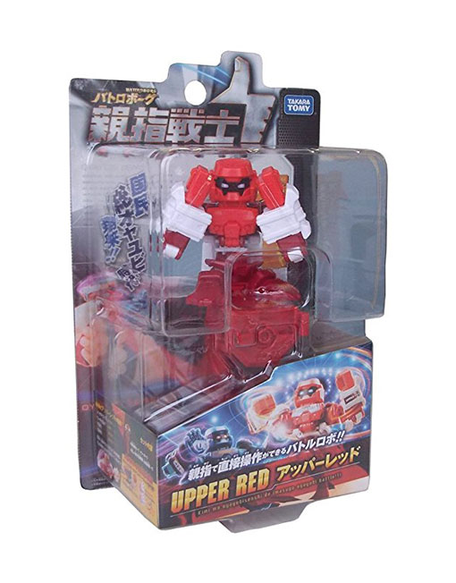 Robot-lucha-de-pulgares-envase