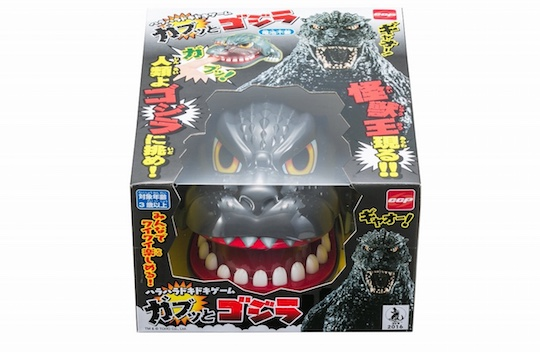 godzilla-bite-snap-crocodile-dentist-game-1