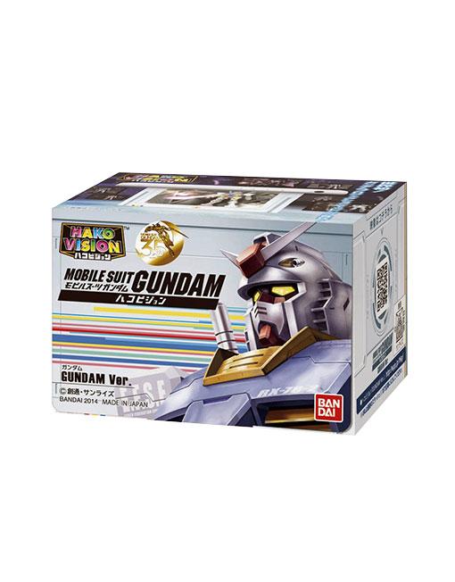 Hako-Vision-Mobile-Suit-Gundam-Bandai-envase