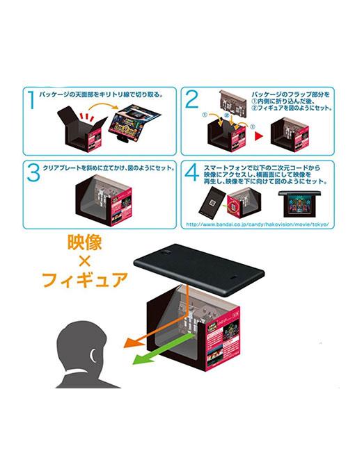 Hako-Vision-Syokugan-de-bandai-instrucciones