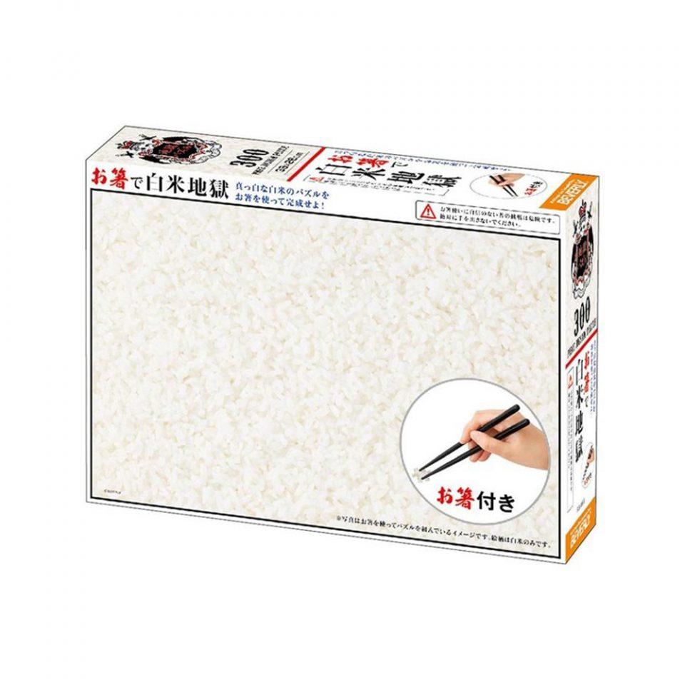 puzzle-arroz-palillos-chinos