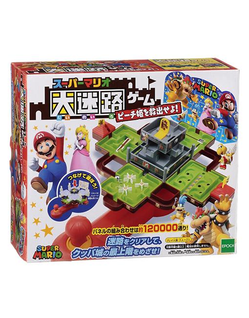 Super-Mario-3D-Maze-Game-caja