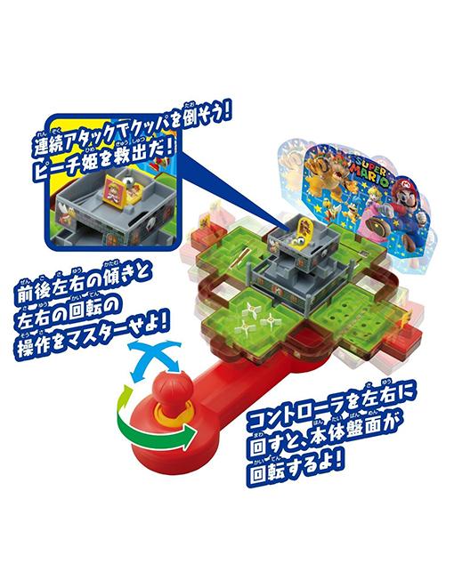 Super-Mario-3D-Maze-Game-mas-instrucciones-japones
